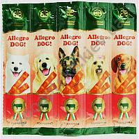 Вкусные мясные лакомства колбаски для собак Аllegro Dog из натуральной говядины 5шт по 10гр