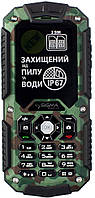 Sigma mobile Х-treme IT67 Dual Sim khaki UA
