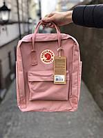 Рюкзак женский мужской унисекс повседневный на 16 литров нежно-розовый от бренда Fjallraven Kanken Канкен