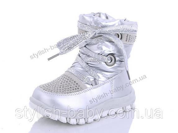 Новая коллекция зимней обуви. Детская зимняя обувь бренда Kellaifeng - Bessky для девочек (рр. с 22 по 27), фото 2