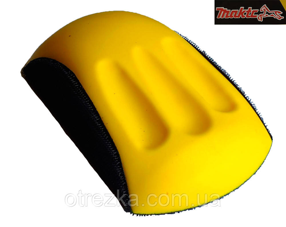 Ручной шлифовальный блок Ø150 комбинированный