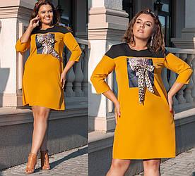 Платье больших размеров от 48 до 54  рукав три четверти, спереди нашивка, цвет горчица 351-39