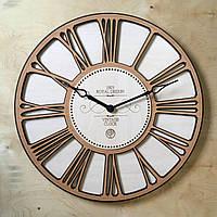 Настенные часы Декор Карпаты Premium UGB052 Светло-коричневый (zYDM99769)