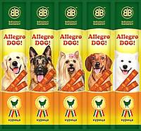 Вкусные мясные лакомства колбаски для собак Аllegro Dog из натуральной курятины 5шт по 10гр