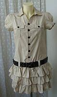 Платье женское молодежное хлопок мини бренд Atmosphere р.42