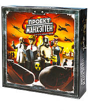 Настольная игра Проект Манхэттен (The Manhattan Project)