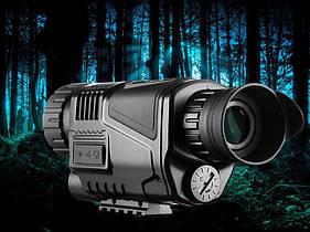 Цифровой прибор ночного видения  5x40 Digital Night Vision