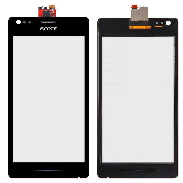Сенсор (тачскрин) Sony Xperia M C1904,C1905, C2004, C2005 Black