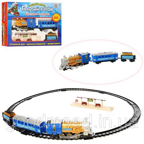 Залізниця 7014  блакитний вагон, дим, муз., бат., кор., 38-26-7 см.