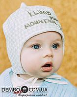 Детская шапка для мальчиков ХИЛЛ оптом размер 40-42-44, фото 1