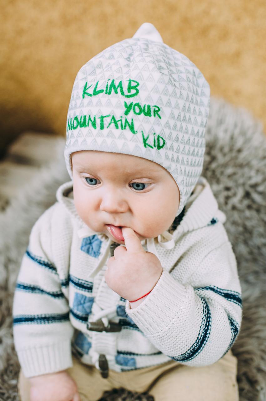Детская шапка для мальчиков ХИЛЛ оптом размер 40-42-44