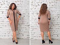 Платье полу-прилегающего силуэта с контрастной отделкой горловины и манжета 4575 (48-54)