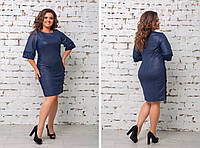 Платье с напыление со вставками кружева 451 размеры 48-54