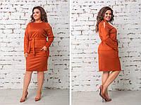 Женский костюм замшевый с юбкой 453 (48-54, 3 цвета )