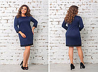 Женское платье  219 (48-50, 4 цвета)