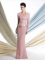 Платье с болеро   - Alexandra, фото 1