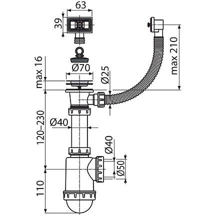 Сифон для мойки с нержавеющей решёткой d70 и гофропереливом d50/40, фото 2