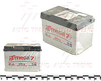 Аккумулятор 75Ah 12V EN790 Ultra 278х175х190mm R (A-MEGA). A75AMU790R