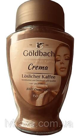 Кофе растворимый Goldbach Crema ,  150 гр, фото 2
