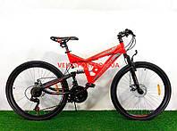 Горный велосипед Azimut Shock 26 GD красный