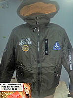 Детский батник ветровка куртка пайта Венгрия утепленная 2, 3, 4, 5, 6, 7 лет