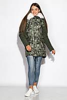 Парка женская приталенная с капюшоном, фото 1