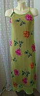 Платье женское сарафан лето макси бренд Wallis р.44
