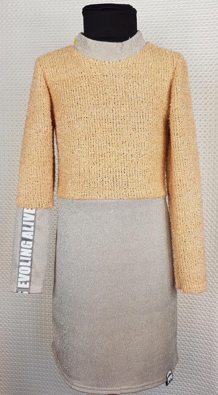 №206 Платье для девочки  с люрексом   128-152 капучино