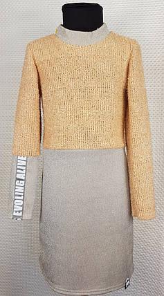 №206 Платье для девочки  с люрексом   128-152 капучино, фото 2