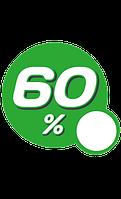Сетка затеняющая 60% размер 2х100м