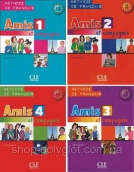 Amis et compagnie 1 - 2 - 3 - 4