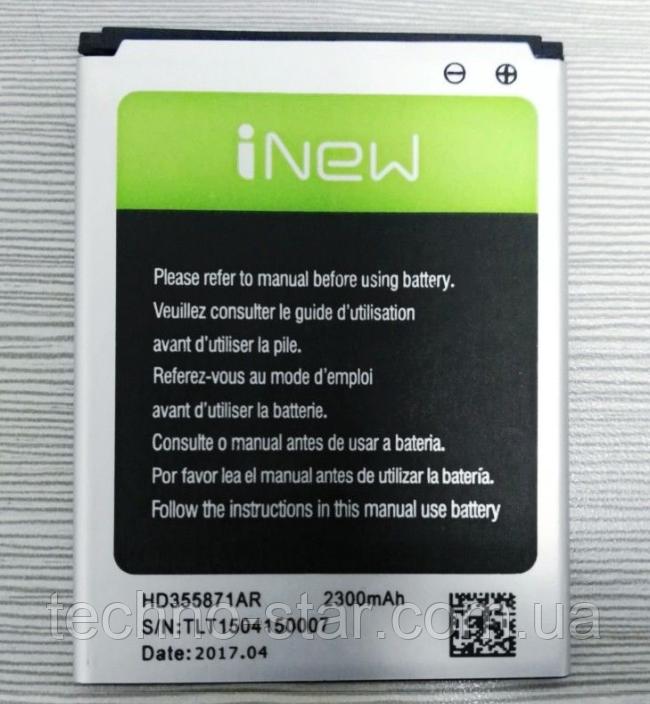 Аккумулятор ( АКБ / батарея ) HD355871AR для Bravis Ultra 2300mAh