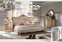 Спальня Orchidea, BTC (Італія)