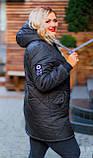 Зимова куртка жіноча Стьобаний плащівка на синтепоні Розмір 44 46 48 50 52 54 56 58 60 62 В наявності 7 кольорів, фото 5