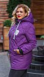 Зимова куртка жіноча Стьобаний плащівка на синтепоні Розмір 44 46 48 50 52 54 56 58 60 62 В наявності 7 кольорів, фото 6
