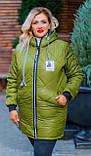 Зимова куртка жіноча Стьобаний плащівка на синтепоні Розмір 44 46 48 50 52 54 56 58 60 62 В наявності 7 кольорів, фото 7