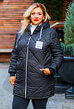 Зимова куртка жіноча Стьобаний плащівка на синтепоні Розмір 44 46 48 50 52 54 56 58 60 62 В наявності 7 кольорів, фото 8