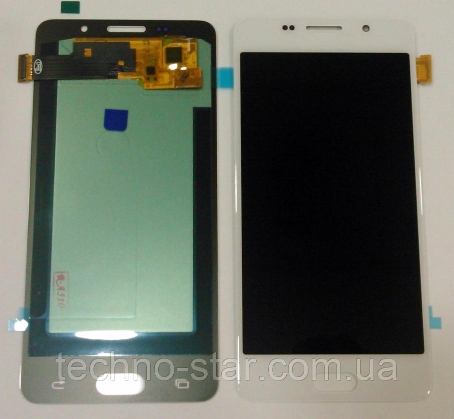 Дисплей (модуль) + тачскрин (сенсор) Samsung Galaxy A5 2016 A510F A510H A510M (белый, яркость регулируется)