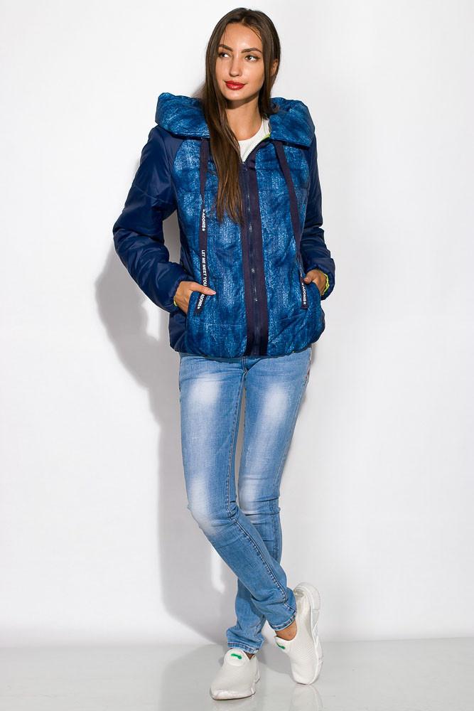 Куртка женская на молнии, с капюшоном