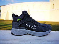 "Nike Zoom Air ""Gray"""