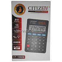 Калькулятор Citizetv 10 розрядів