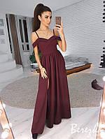 Платье в пол BRQ613