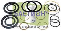 Ремкомплект Гидроцилиндра ЦС-125 ХТЗ-150К (основного) (н/о) (с 2004г)