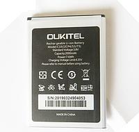 Оригинальный аккумулятор ( АКБ / батарея ) для Oukitel C10 2000mAh