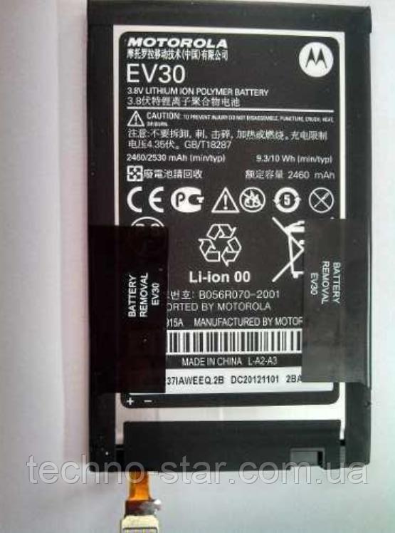 Оригинальный аккумулятор ( АКБ / батарея ) EV30 для Motorola Droid Razr HD XT915 | XT925 2530mAh