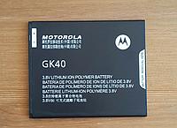 АКБ батарея ОРИГИНАЛ GK40 для Motorola XT1600 XT1603 XT1607 XT1609 XT1670 XT1677 XT1700 XT1766 XT1921 2800mAh