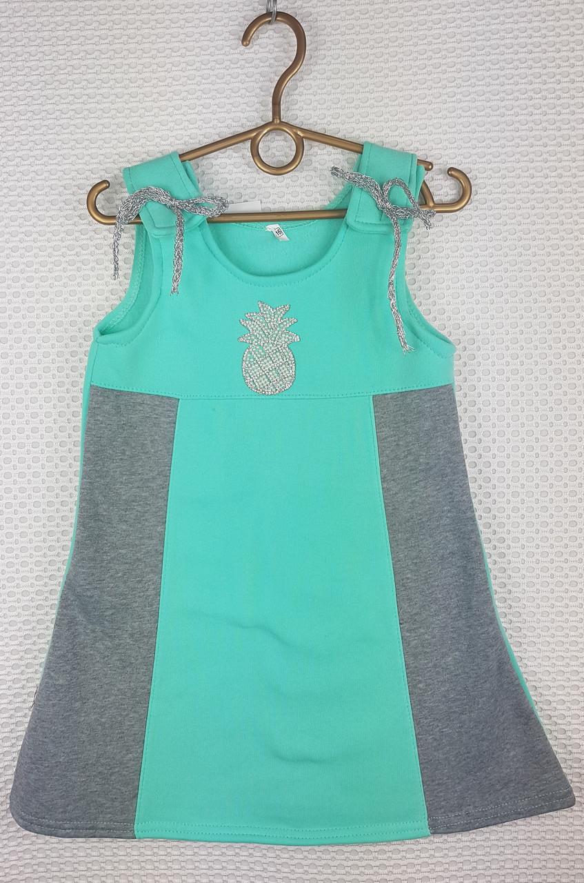 Детский теплый сарафан в садик  р.98-122 серый+мята