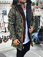 Парка камуфляжная(camo) зеленая мужская Турция люкс OPEN