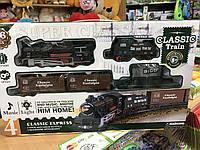 Железная дорогаLimo Toy