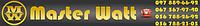 Master Watt зарядные устройства, пускозарядные устройства, стабилизаторы, инверторы, конверторы, ИБП
